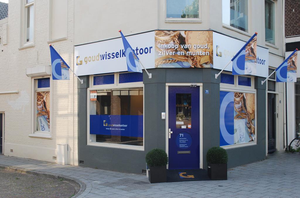 Diamantwisselkantoor Amersfoort
